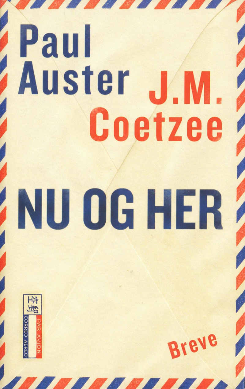 Nu og her, Paul Auster